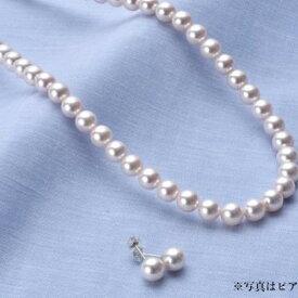 【ふるさと納税】アコヤ真珠ネックレス・イヤリングセット(7.5ミリ珠)