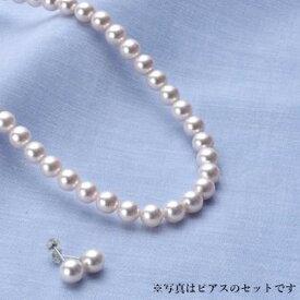【ふるさと納税】アコヤ真珠ネックレス・ピアスセット(7.5ミリ珠)
