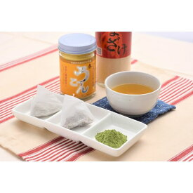 【ふるさと納税】直川発こだわりの健康茶セット