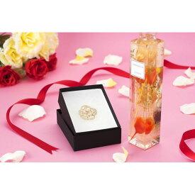 【ふるさと納税】大切な方への贈りもの アコヤ真珠ブローチ(バラ)&ハーバリウム