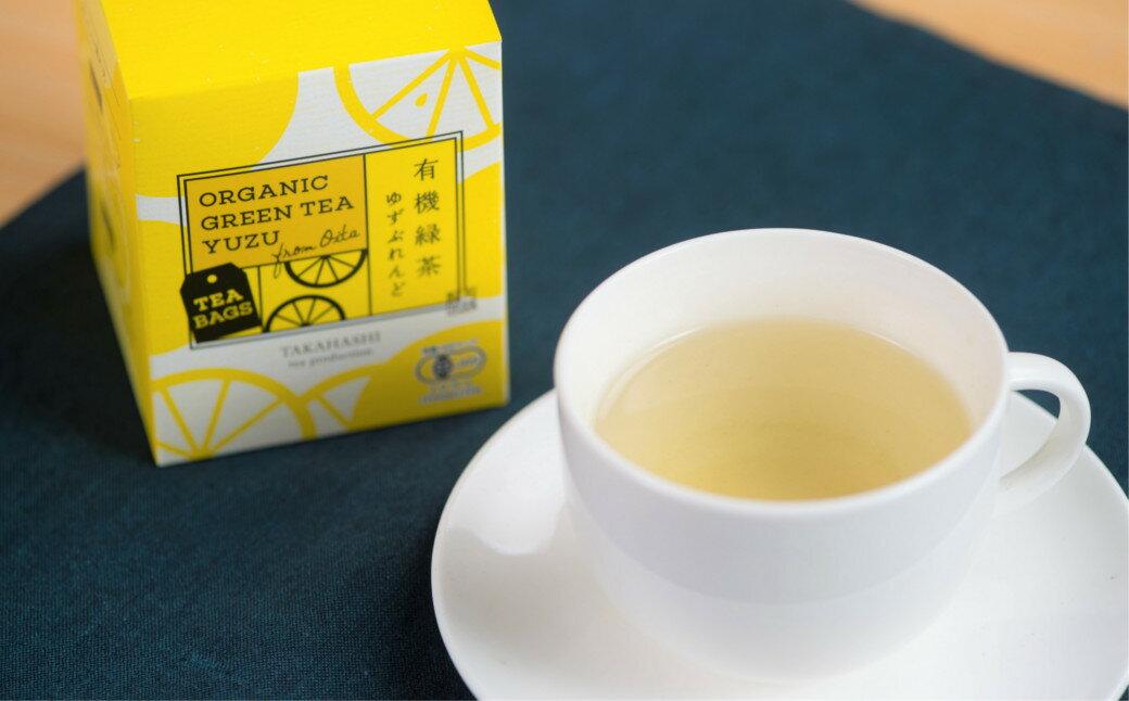 【ふるさと納税】オーガニックのブレンド茶☆「有機緑茶ゆずブレンド」(ティーバッグ)