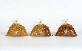 【ふるさと納税】樽から生詰め!ベストセラーの「カニ印手詰め味噌(白・赤)」計3kgセット