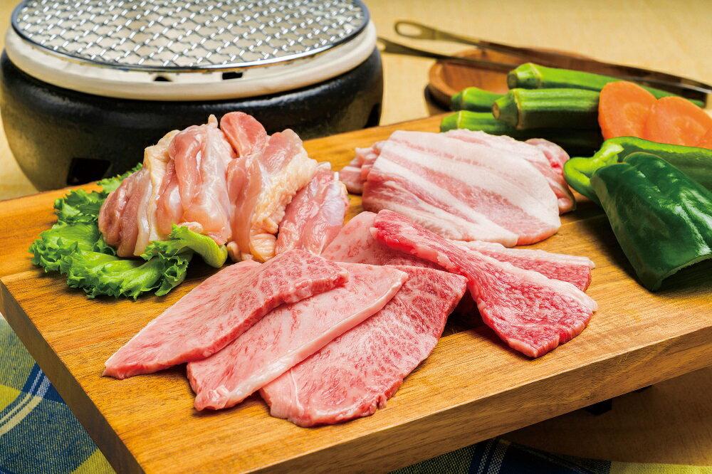 【ふるさと納税】極上!豊後牛「頂」BBQセット(合計550g)【豊後高田昭和の町のお肉屋さん】