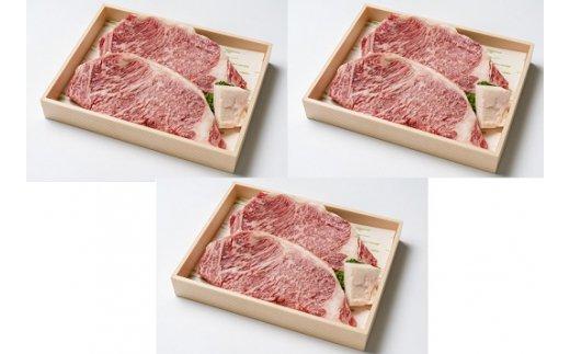 【ふるさと納税】「おおいた和牛」ロースステーキ6枚(250g×3枚×2箱)