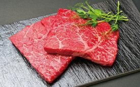 【ふるさと納税】「おおいた和牛」モモステーキ2枚×2セット