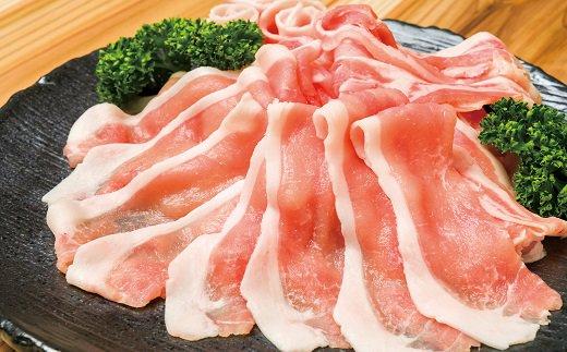 【ふるさと納税】(合計2kg)中川さんちの米の恵み豚しゃぶセット【豊後高田市限定】