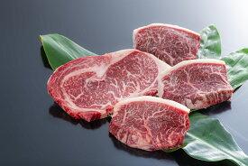 【ふるさと納税】ヘルシーな豊後・米仕上牛ステーキ食べ比べ(計450g)