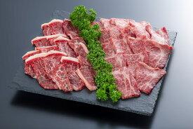 【ふるさと納税】豊後・米仕上牛トモサンカクとイチボの希少部位焼肉セット(600g)