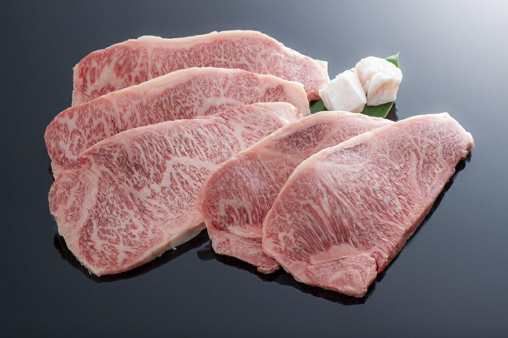 【ふるさと納税】「おおいた和牛」サーロインステーキ(200g×5枚)