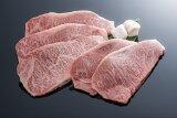 【ふるさと納税】おおいた豊後牛「頂」モモ・ロースすき焼き用