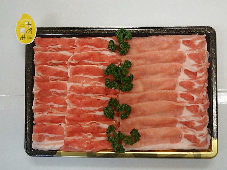 【ふるさと納税】中川さんちの米の恵み豚しゃぶセット【豊後高田市限定】