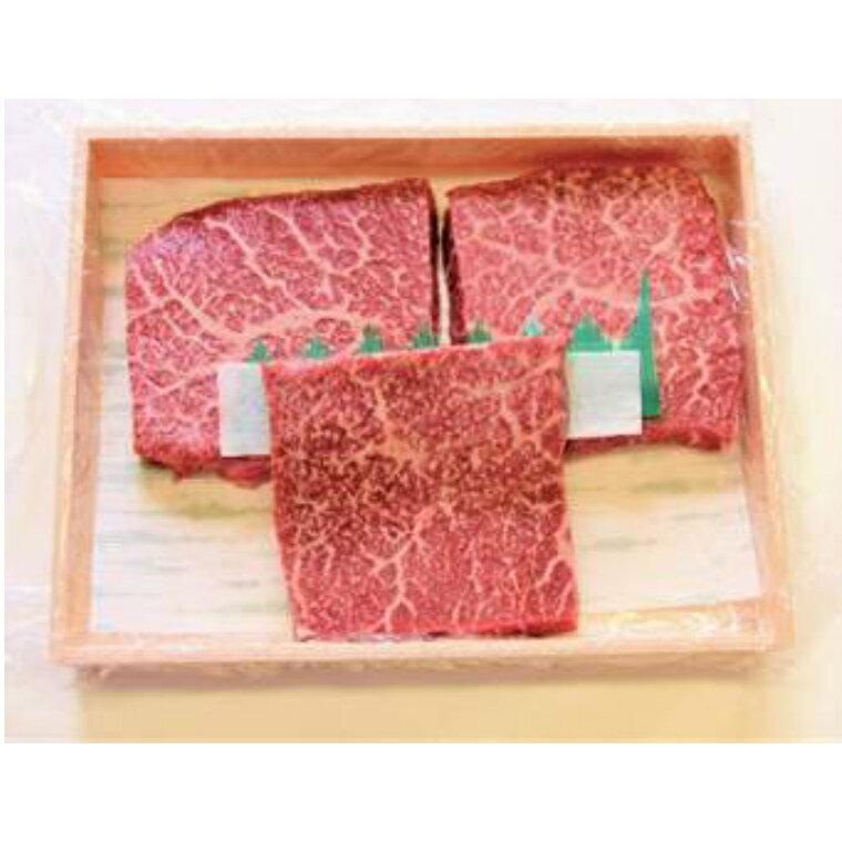【ふるさと納税】おおいた豊後牛「頂」モモステーキ3枚
