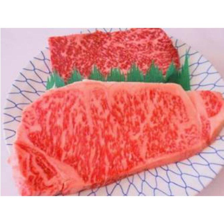 【ふるさと納税】おおいた豊後牛「頂」ステーキ食べ比べセット