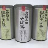 【ふるさと納税】豊後高田そば茶セット