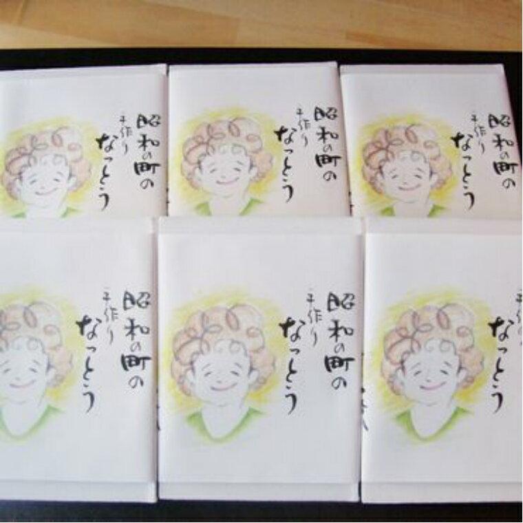 【ふるさと納税】人生の楽園で紹介された手作り納豆12個