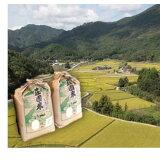 【ふるさと納税】荘園米