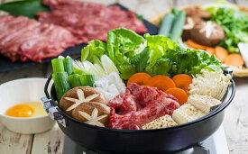 【ふるさと納税】「おおいた和牛」おまかせすき焼きセット(500g)
