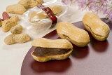 【ふるさと納税】南蛮落花生チョコレート最中
