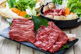 【ふるさと納税】大人気!「おおいた和牛」おまかせすき焼きセット500g×2