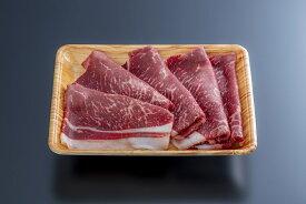【ふるさと納税】おおいた豊美牛モモスライス(500g)