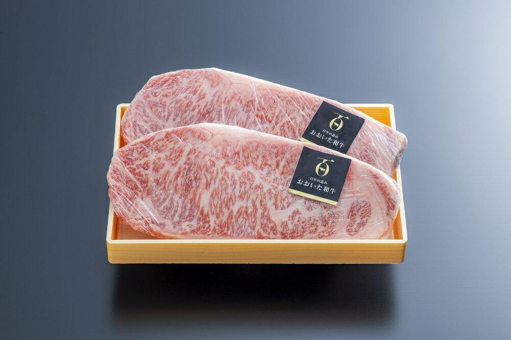 【ふるさと納税】おおいた和牛 サーロインステーキ(200g×2枚)