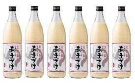 【ふるさと納税】ばあちゃんの甘酒6本入り(900ml瓶×6本)