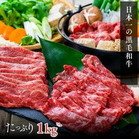 【ふるさと納税】「おおいた和牛」おまかせすき焼きセット500g×2