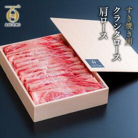 【ふるさと納税】片桐さんの「おおいた和牛」肩ロースすき焼き(600g)