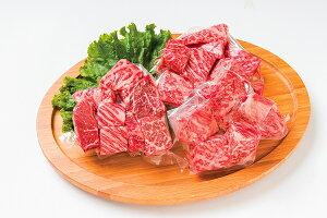 【ふるさと納税】A5073 黒毛和牛 赤身サイコロステーキ(約150g×2)