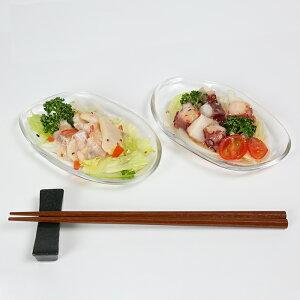 【ふるさと納税】豊後絆屋 大分海鮮カルパッチョ(2種×3食セット)<08-A0255>