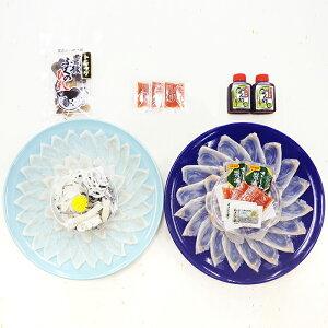 【ふるさと納税】【冷凍】大分水産の豊後とらふぐ刺身&高級魚くえ刺身の味比べセット(2人前)<09-D0035>