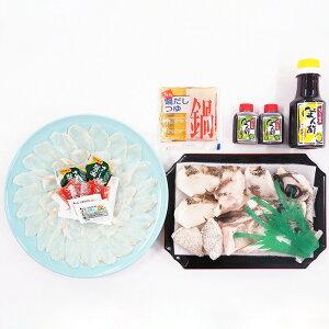 【ふるさと納税】【冷凍】大分県産 高級魚くえ料理セット2人前<09-C5007>