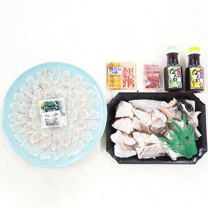 【ふるさと納税】【冷凍】大分県産 高級魚くえ料理セット4人前<09-G5003>