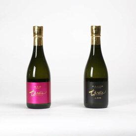 【ふるさと納税】ちえびじん Kura Master(クラマスター)セット 日本酒<10-B4005>