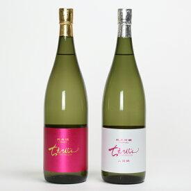 【ふるさと納税】清酒ちえびじんセット(1800ml×2本) 日本酒<10-B5012>