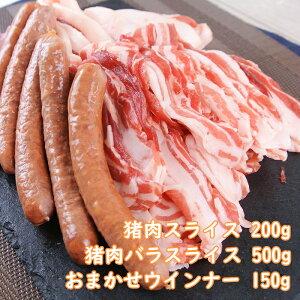 【ふるさと納税】山香アグリのジビエてんこ盛りセット(猪バラ・スライス、おまかせウインナー)<12-B0066>