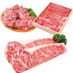 【ふるさと納税】E0042 黒毛和牛 お楽しみセット(カルビ焼肉・赤身すき焼き・サーロインステーキ)