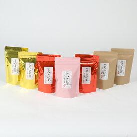 【ふるさと納税】きつき紅茶ティーバッグ 4種セット<15-A0121>