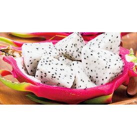 【ふるさと納税】木戸農園のドラゴンフルーツ(白3個) 先行予約 果物 フルーツ<35-A0032>