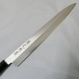 【ふるさと納税】刀匠が丹精込めて仕上げた切味抜群 柳刃包丁(刃渡270mm) 特製 伝統 工芸<39-G5002>