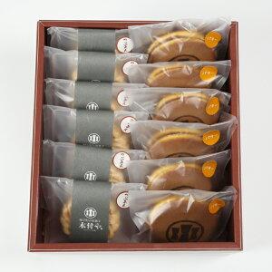 【ふるさと納税】バターどら焼き・つぶあん最中(もなか)各6個 計12個セット【和菓子 木付や】<72-A0281>
