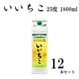 【ふるさと納税】いいちこパック25度 1800ml 12本 / 焼酎 送料無料