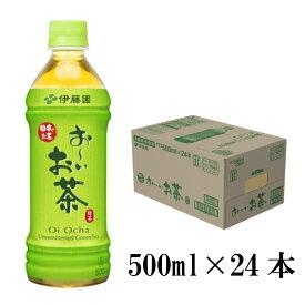 【ふるさと納税】PETおーいお茶緑茶500ml(自販機用) 24本 送料無料
