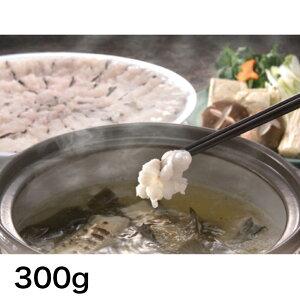【ふるさと納税】大分県産活き〆骨切りハモ 300g 真空パック 急速冷凍 魚介 鱧 はも 送料無料