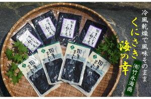 【ふるさと納税】国東天然ひじき飯の素,味付け国東茎わかめの詰合せ