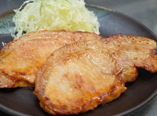 【ふるさと納税】桜王豚の味噌漬けステーキ(1.2kg)・通