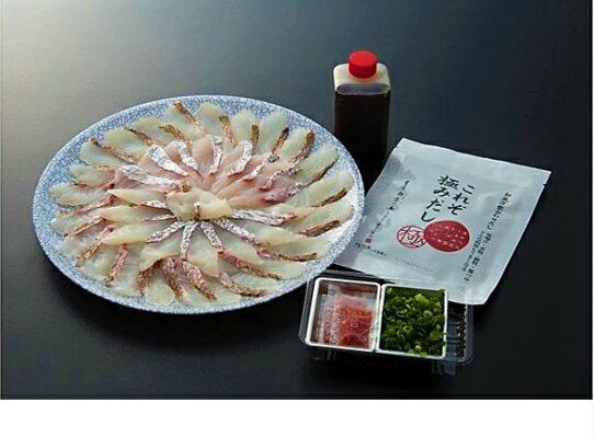 【ふるさと納税】国東海鮮(天然鯛・たこ・はも)の贅沢しゃぶしゃぶセット・通