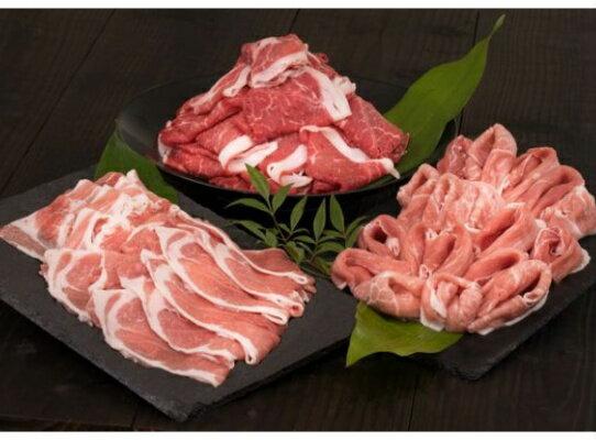 【ふるさと納税】味も量も太鼓判!大分県産牛&国東産桜王豚切落しの2キロ越え・通