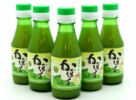 【ふるさと納税】毎日の食卓に!ストレートかぼす果汁(150ml×12本)・通
