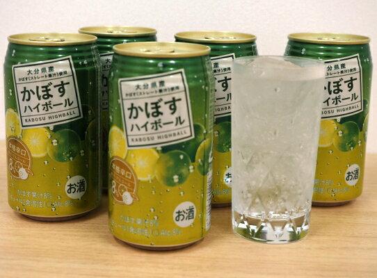 【ふるさと納税】爽快!かぼすハイボール(1ケース/24本)・通